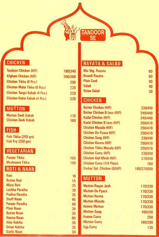 Menu 1 - Darbar Food Place, Sector 15, Gurgaon