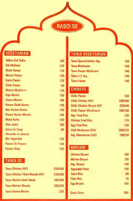 Menu 2 - Darbar Food Place, Sector 15, Gurgaon