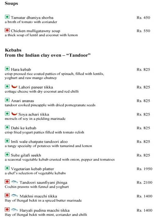 Food Menu 1 of Saffron, Trident, Udyog Vihar, Gurgaon