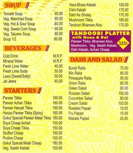 Food Menu 1 of Gokul Foods, Krishna Nagar, New Delhi