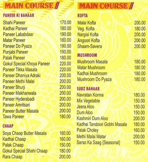 Food Menu 2 of Gokul Foods, Krishna Nagar, New Delhi