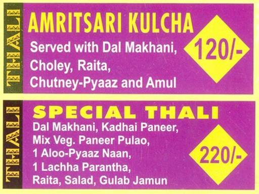 Food Menu 4 of Gokul Foods, Krishna Nagar, New Delhi