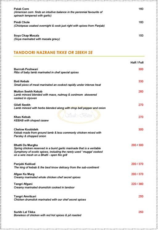 Menu 9 - Salt 'N' Bite$, Manesar, Gurgaon