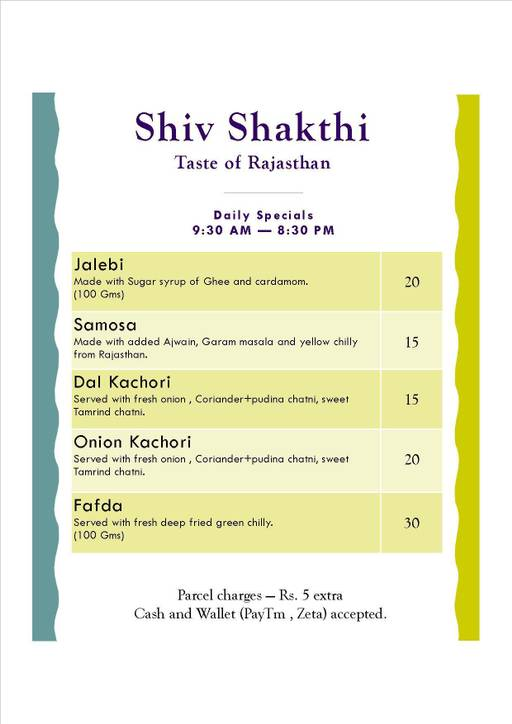 Food Menu 1 of Shiv Shakthi, HSR, Bangalore
