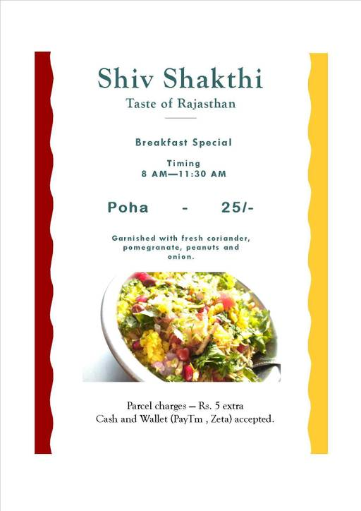 Food Menu 2 of Shiv Shakthi, HSR, Bangalore