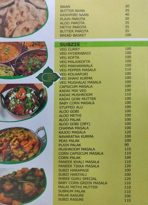 Food Menu 4 of Sri Guru Sagar Fast Food, Rajajinagar, Bangalore