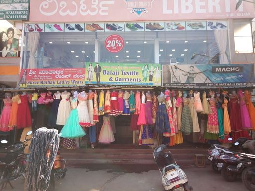 balaji garments bangalore balaji garments