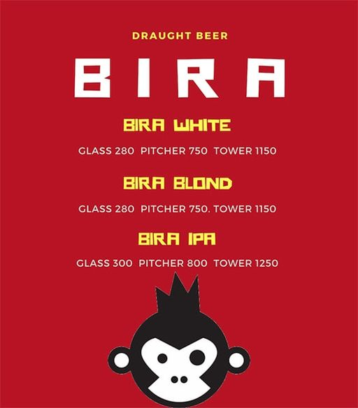 Bar Menu 4 of Rike- Terrace Bar & Grill, Lokhandwala Complex, Andheri West, Mumbai