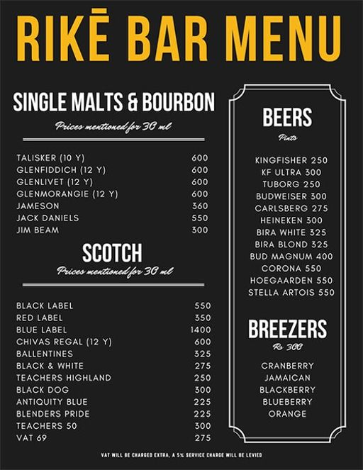 Bar Menu 12 of Rike- Terrace Bar & Grill, Lokhandwala Complex, Andheri West, Mumbai