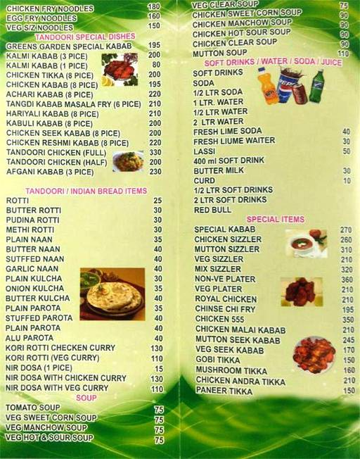 Food Menu 3 of R.B.P. Greens Garden, BTM, Bangalore