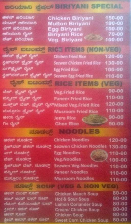 Food Menu 2 of Kabab King, Uttarahalli, Bangalore