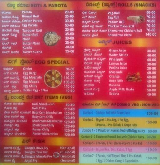 Food Menu 3 of Kabab King, Uttarahalli, Bangalore