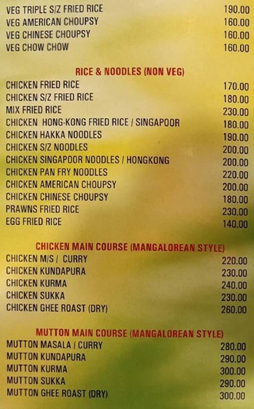 Food Menu 9 of Green Family Bar & Restaurant, Electronic City, Bangalore