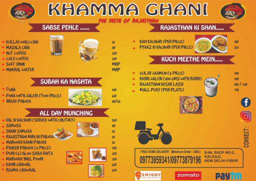 Food Menu 3 of Khamma Ghani, Kalkaji, New Delhi