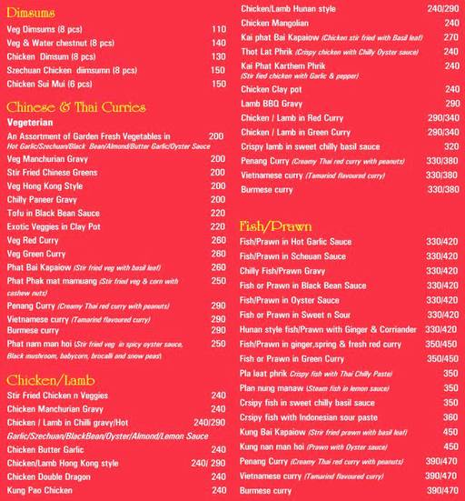 Food Menu 2 of Sum Yum Asia, DLF Phase 4, Gurgaon