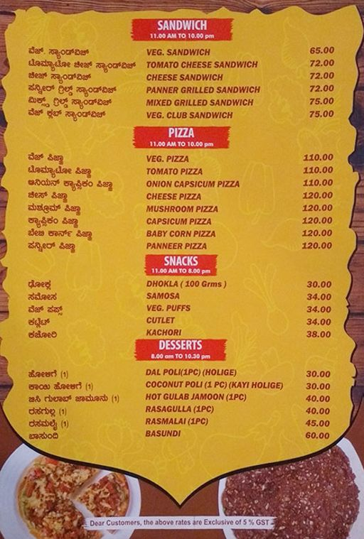 Food Menu 4 of A2B Pure Veg, Jaya Nagar, Jayanagar, Bangalore