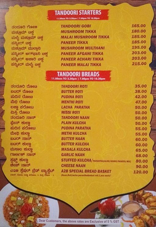 Food Menu 5 of A2B Pure Veg, Jaya Nagar, Jayanagar, Bangalore