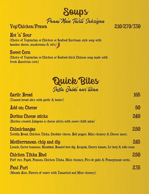 Menu 1 - Ardor 29, Sector 29, Gurgaon