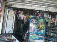 Store Images 1 of Bijal Medical Stores