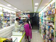 Store Images 1 of Global Chemist