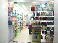 Store Images 3 of Global Chemist