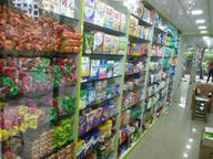 Store Images 4 of Global Chemist