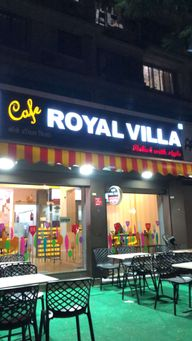 Store Images 12 of Cafe Royal Villa