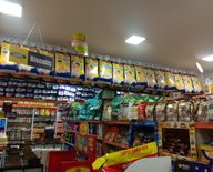 Store Images 1 of Choice Super Market