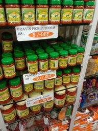 Store Images 3 of Choice Super Market