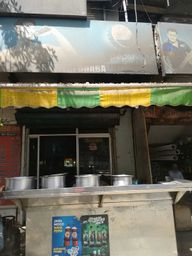 Store Images 1 of Savitri Dhaba