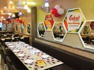 Store Images 3 of Gokul Foods