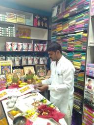 Store Images 5 of Anandam Fashion