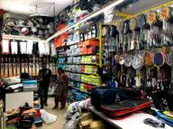 Store Images 3 of Olympic Sporting Co