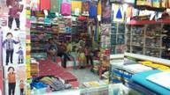 Store Images 1 of Kaveri Textiles Showroom