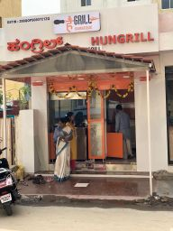 Store Images 2 of Hungrill Barbeque