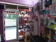 Store Images 1 of Durga Beauty Care