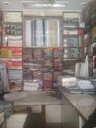 Store Images 1 of Fauji Cloth House