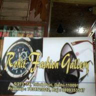 Store Images 2 of Rohit Fashion Gallery