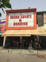 Store Images 1 of Sohan Sweets