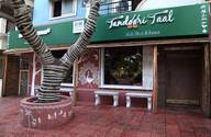 Store Images 1 of Tandoori Taal
