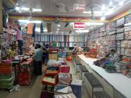 Store Images 1 of Mittal Fashion House