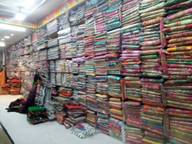 Store Images 2 of Mittal Fashion House