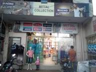 Store Images 3 of Mittal Fashion House