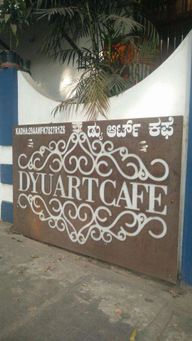 Store Images 9 of Dyu Art Cafe