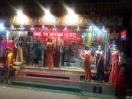 Store Images 1 of Seema Cloth