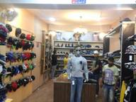 Store Images 1 of Swag Paji