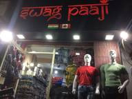 Store Images 4 of Swag Paji