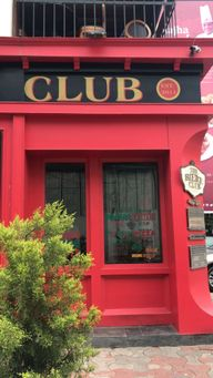 Store Images 12 of The Biere Club