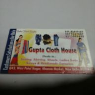 Store Images 1 of Gupta Cloth House
