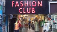 Store Images 1 of Fashion Club